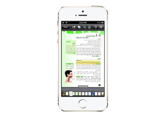 Ebook kuwait